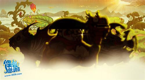 《怪兽总动员》新怪兽登场