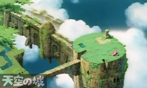 《天空之城》了