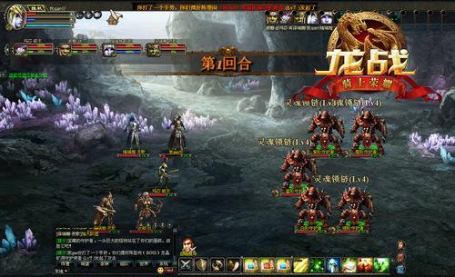 龙战最新图片