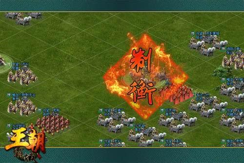 位面征战传奇_沙场鏖战,孙权带领的弓兵车队必然能谱写新的征战传奇.