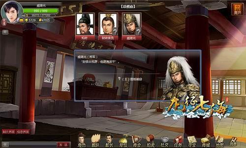 龍征七海最新圖片