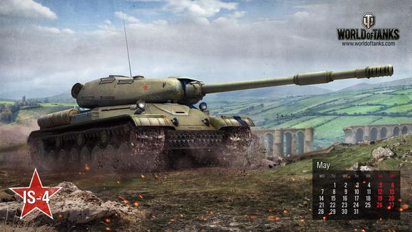 幻想国物语_《坦克世界》美服五月最新壁纸 青年节的礼物