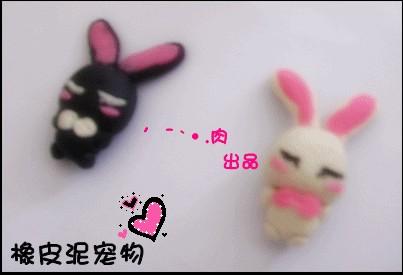 > 橡皮泥仿真qq炫舞宠物,可爱百分百   玩家原创橡皮泥宠物,小白兔
