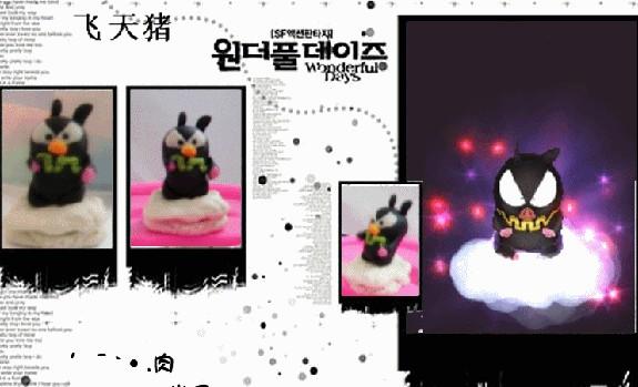 是肉肉制作的炫舞紫钻小黑白兔,今天继续送上可爱宠物橡皮泥设计~ 看