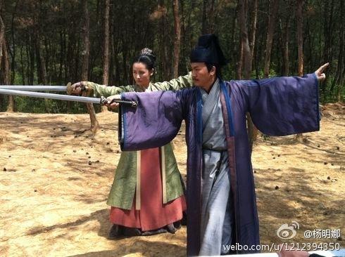 笑傲江湖 / xiao ao jiang hu / s w o r d s m a n 2012
