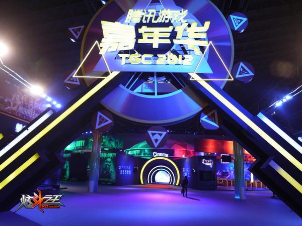腾讯游戏嘉年华高清图片