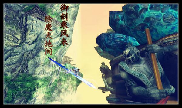 酒剑仙莫一兮无酒剑拔剑而为苍
