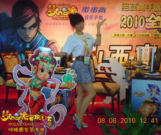 梦幻西游百变萝莉 爱唱歌的魅小舞专访 17173.com网络图片
