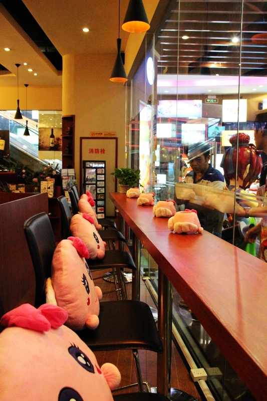 多图展示 梦幻西游主题咖啡厅