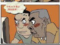 战争前线恶搞漫画-临死前的挣扎