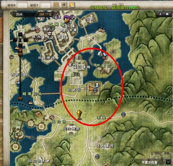 九阴真经苏州地图