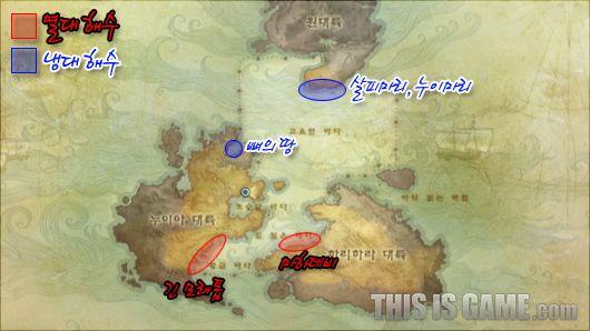 步骤第5、6步执行的位置,其中红色是热带、蓝色是冷带