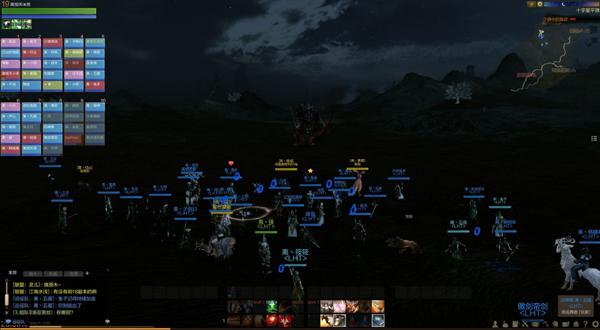 踏上新征程 玩家击杀十字星平原野外BOSS