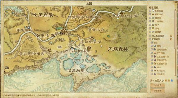 上古世纪东大陆旅游景点