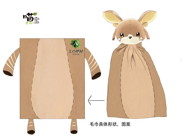 毛巾设计第一款