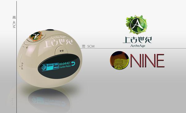MP3设计