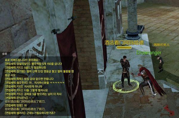 上古世纪韩服汉化后打字任务 可直接输入汉字