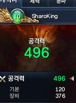 大家可以看到基本攻击力是120,我拿的是297的新武神,要不肯定500多攻击