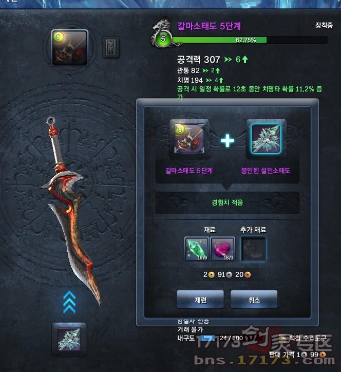 剑灵2.0副本自动任务攻略