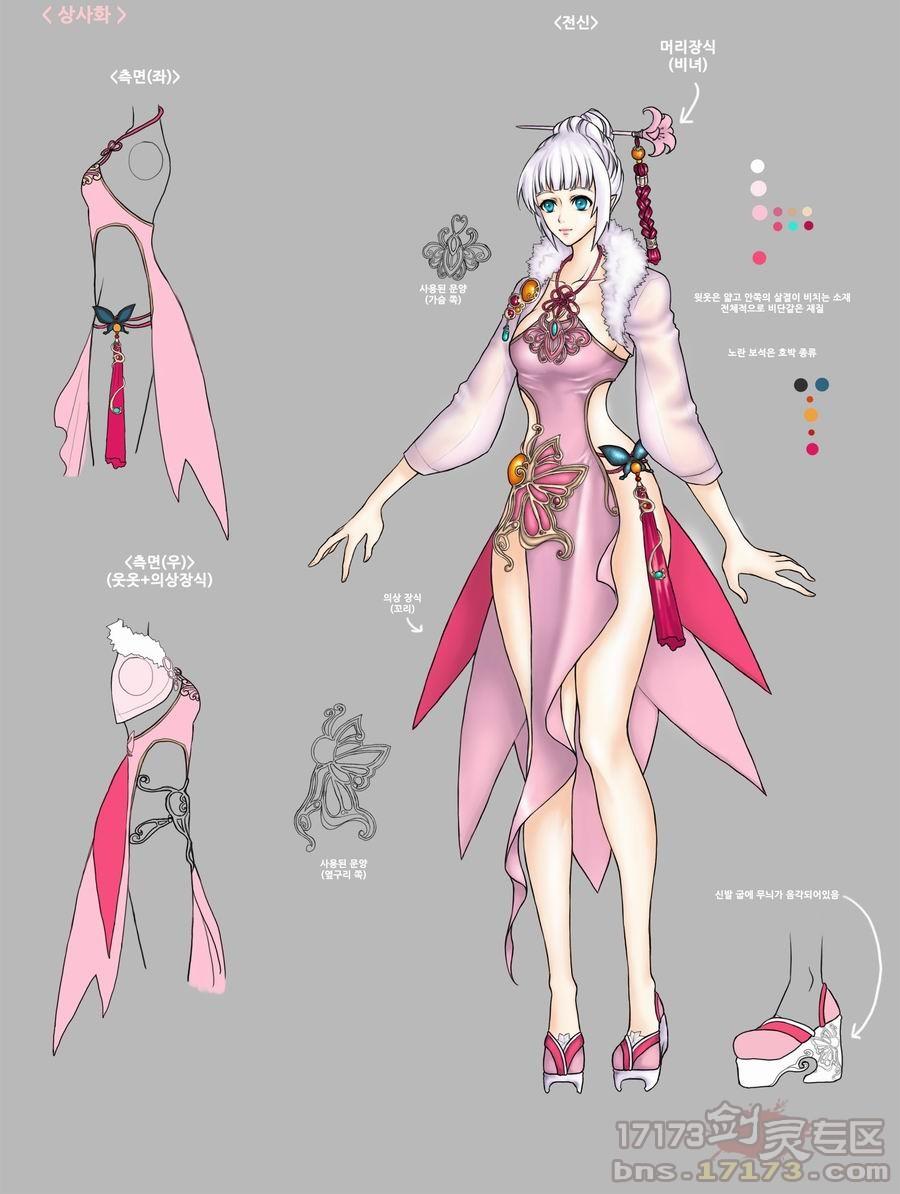 剑灵韩服正在进行的时装设计大赛,很多玩家设计的都非常不错,以下为精选的一部分服装,个人觉得都非常不错,你觉得呢?