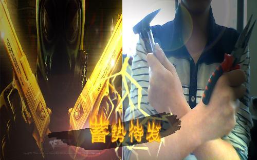 穿越火线手工帝:玩家自制高相似度马来剑