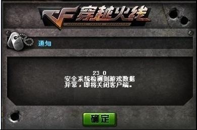 cf绿色联盟官网网站图片