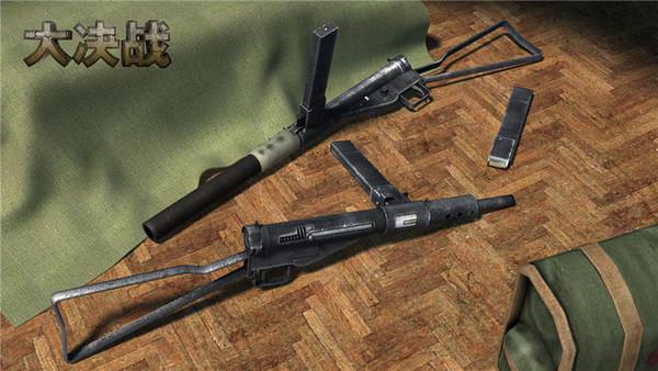 《大决战》还原斯斯登冲锋枪