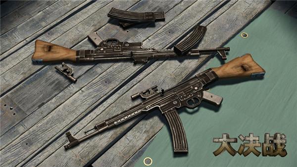 划时代的成就- STG44突击步枪