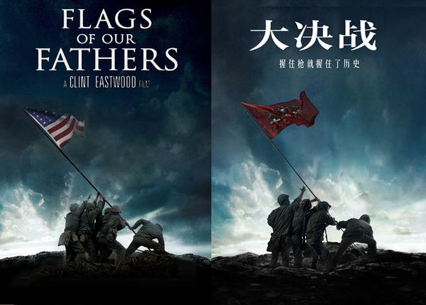 古代木头招牌旗子