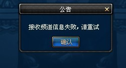 DNF_http://dnf.ahgame.com