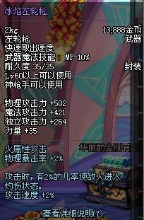 dnf 漫游/JPG,204x311,192KB,178_270...
