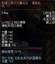 dnf 漫游/JPG,222x257,232KB,204_236...