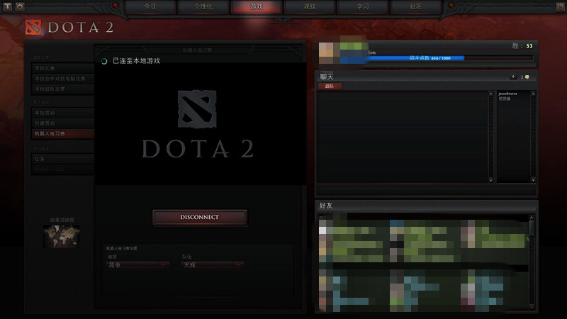 Dota 2 matchmaking group