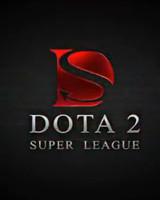 DSL DOTA2超级联赛
