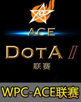 WPC-ACE DOTA2联赛