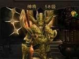 揭秘斗气六阶霸主【天眼神将·七爷】神秘面纱