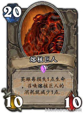 熔纤师傅一天能熔多少_熔核巨人_熔遁和熔遁