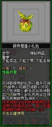 剑侠贰 剑侠情缘 龙战苍穹 武侠 PK 充值促销 金蛇狂舞