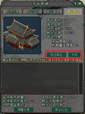 剑网2 剑侠情缘 PK 竞技 龙战苍穹 七雄争霸 九州