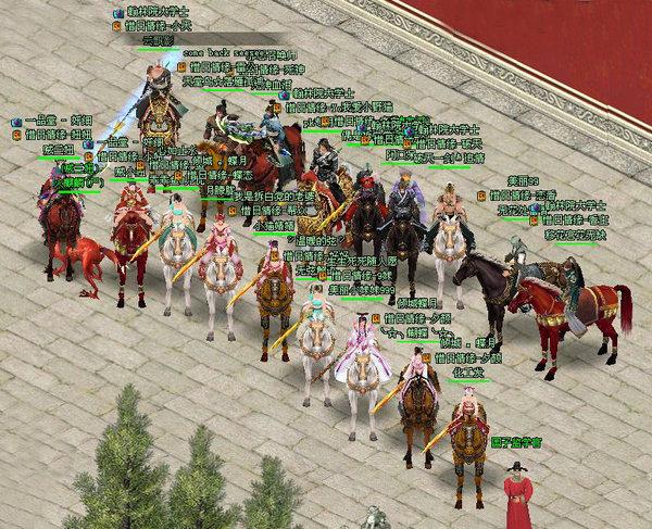 剑侠情缘2专区 17173专区 17173.com中国游戏第一门户站
