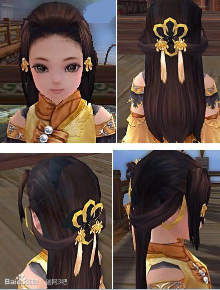 小萝莉的菊花-细数剑网3御姐萝莉门派装中精美的发饰