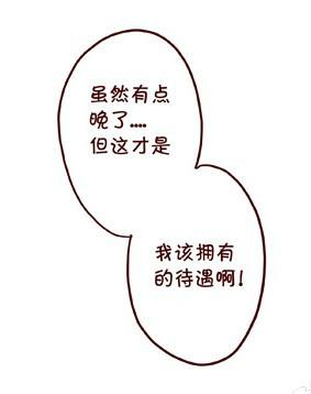 《萧沙励志奋斗史》励志图片