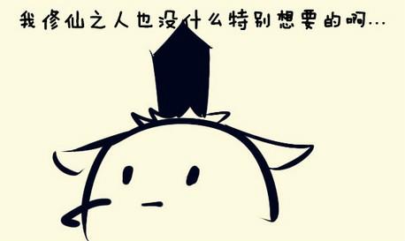 手绘剑网3饭团小剧场《鸡小萌的愿望》