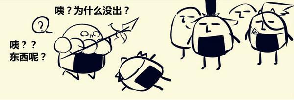 剑网3手绘饭团小剧场《团长的健忘症》