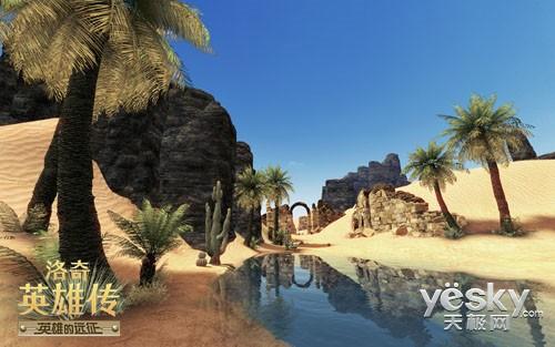 《洛奇英雄传》EP2时光沙漠体验服将开启