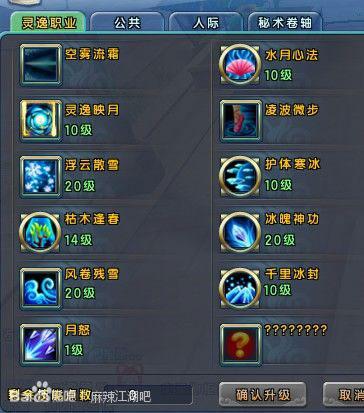 麻辣江湖 游戏截图