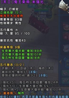 麻辣江湖 游戏攻略