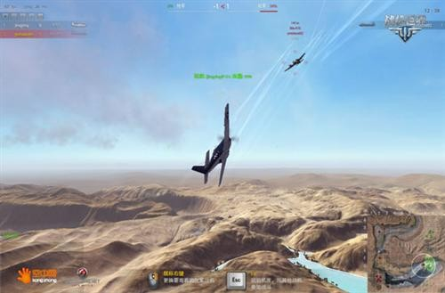 《战机世界》将开启首次内测