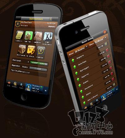 《魔兽世界》推出的移动拍卖行app应用