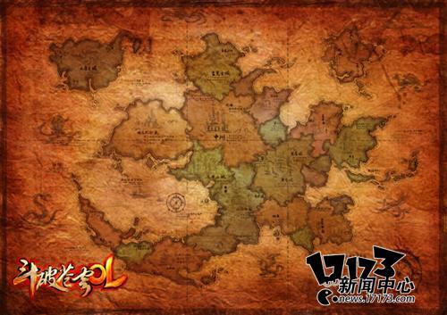 斗气大陆地图